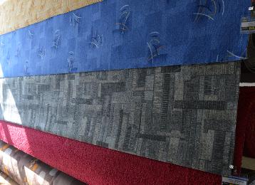 Jaką wykładzinę dywanową wybrać?
